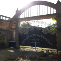 Sunderban Nirmal Parisheba Old Age Homes.jpg