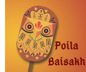 Poila Baisakh memories