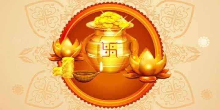 Akshaya tritiya rituals