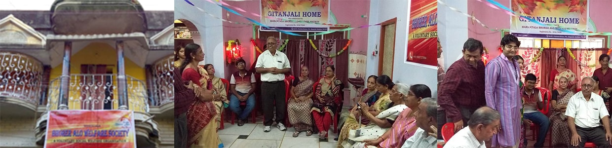 Gitanjali Assisted Living