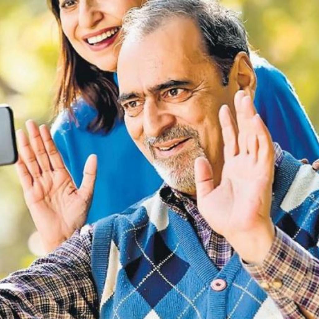 importance of technology for elderly
