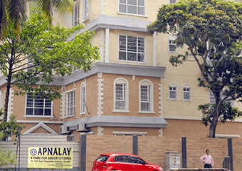 Apanalay Old Age Home, Kolkata